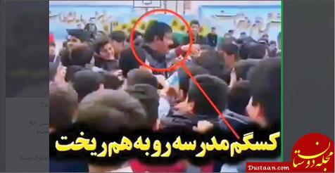 www.dustaan.com «کسگم» مدرسه را بهم ریخت! +عکس