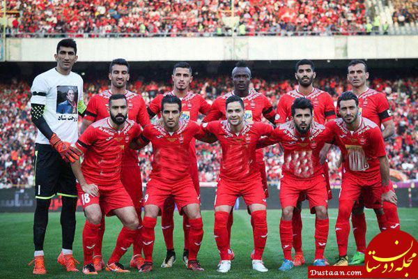 www.dustaan.com بیانیه باشگاه پرسپولیس در واکنش به مصاحبه های کی روش