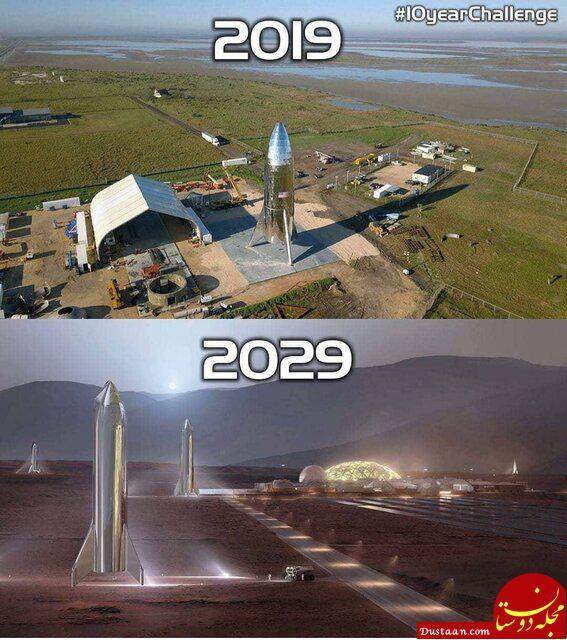 چالش ۱۰ سال قبل، علم را هم درگیر کرد!