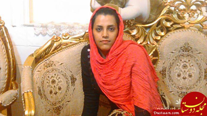 www.dustaan.com حمله اسیدی عروس به خواهر شوهر +عکس