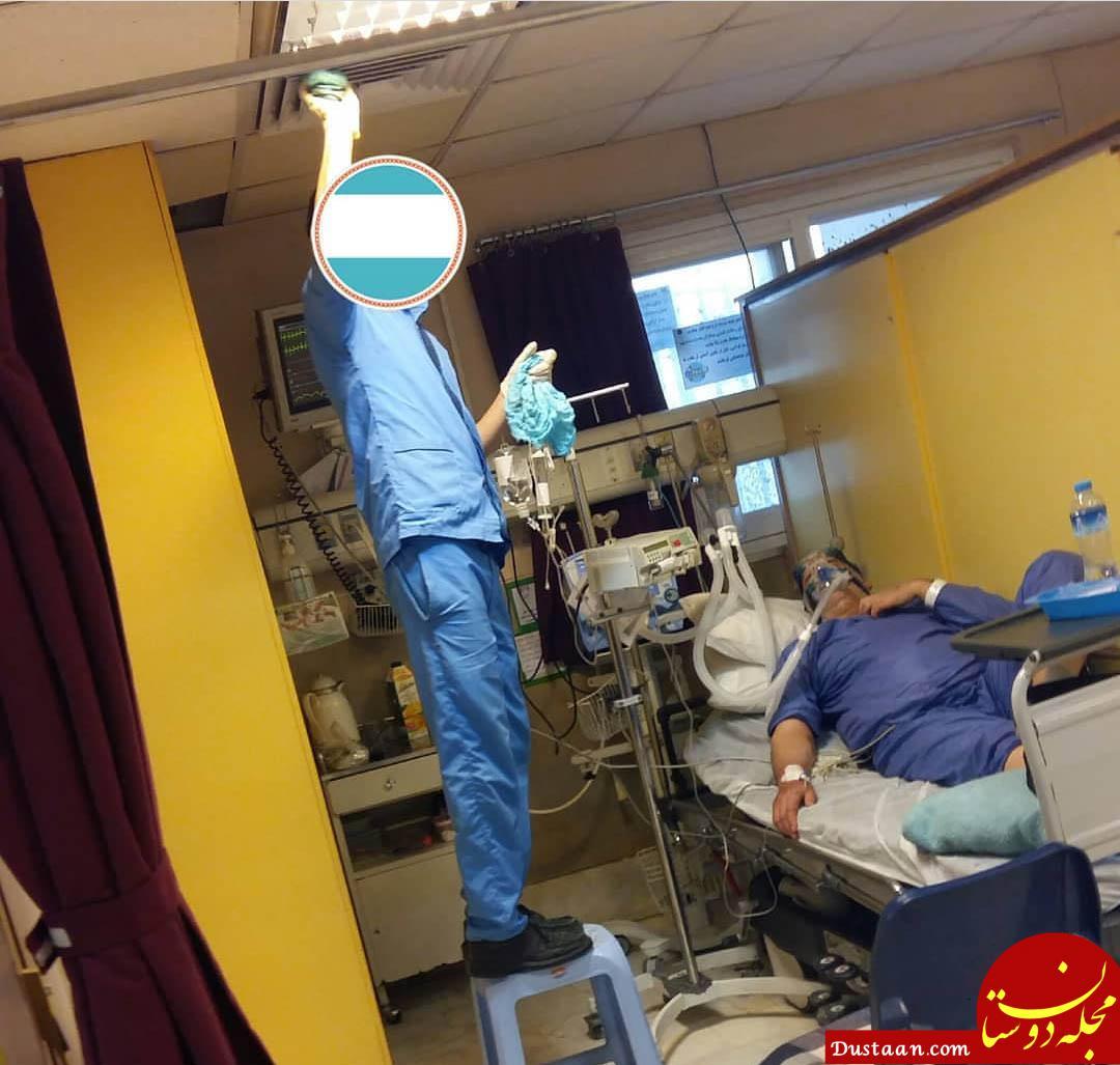 www.dustaan.com ماجرای جنجالی عکسی از یک بیمارستان در تهران +عکس