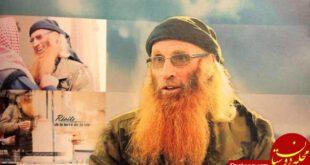 العربیه: چهره مشهور داعش دستگیر شد