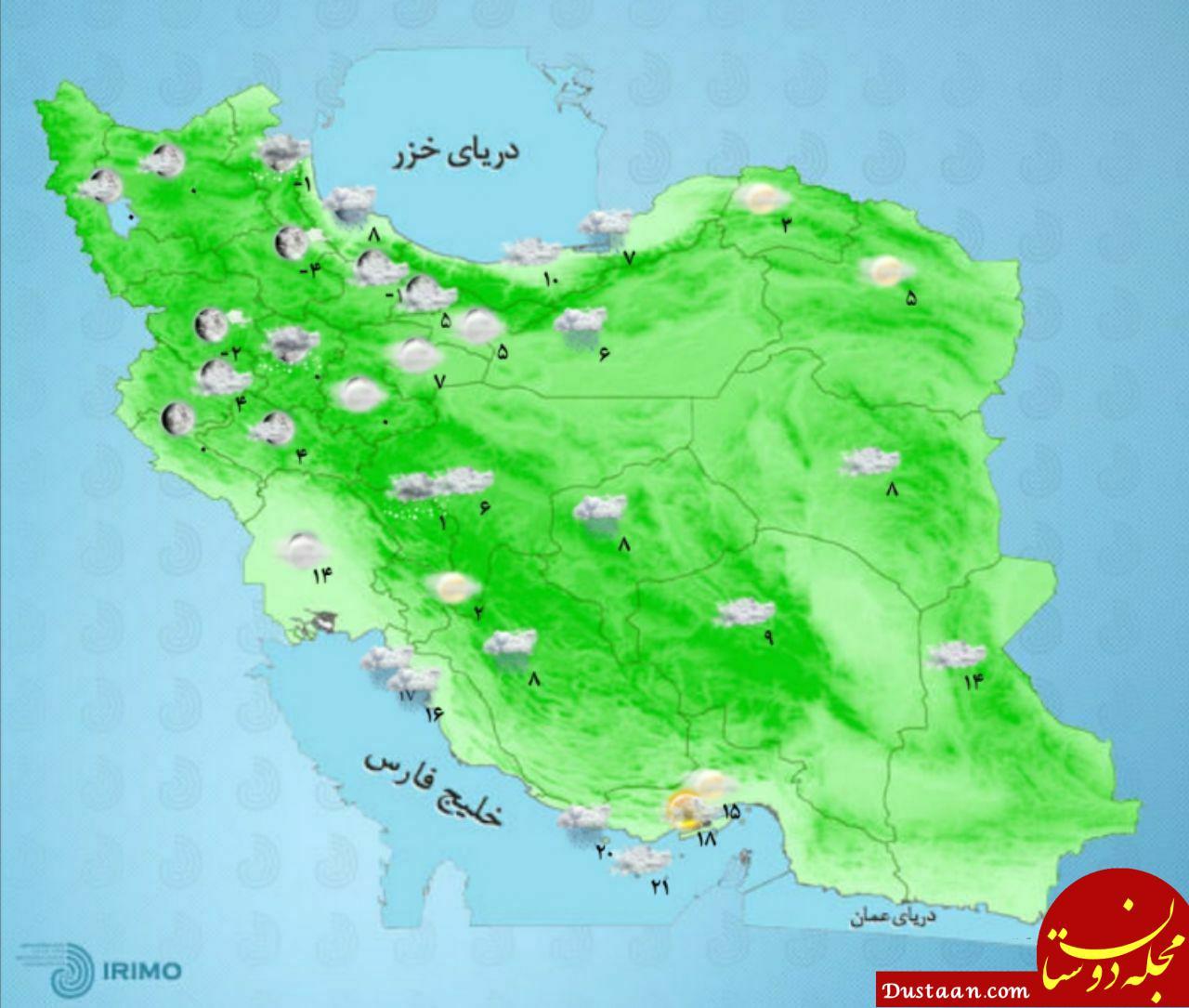 www.dustaan.com پیش بینی وضعیت آب و هوای استان های کشور /22 بهمن