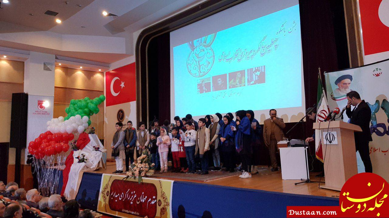 www.dustaan.com مراسم «چهلمین سالگرد پیروزی انقلاب اسلامی ایران» در استانبول +عکس