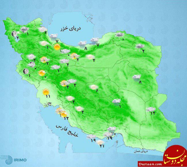 www.dustaan.com پیش بینی وضع آب و هوای استان های کشور / 23 بهمن