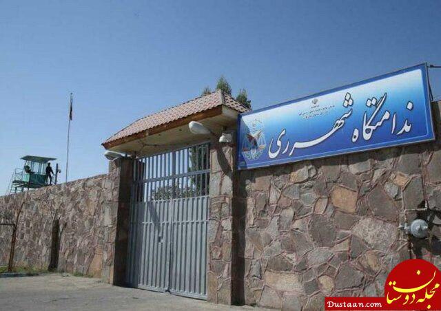 www.dustaan.com رییس کل دادگستری استان تهران: وضعیت در زندان قرچک عادی است