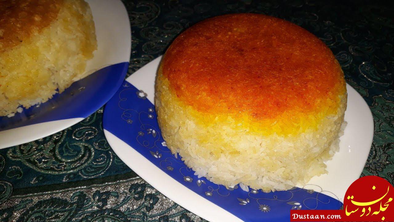 www.dustaan.com بوی سوختگی برنج را با یکی از این 4 ترفند ساده از بین ببرید!