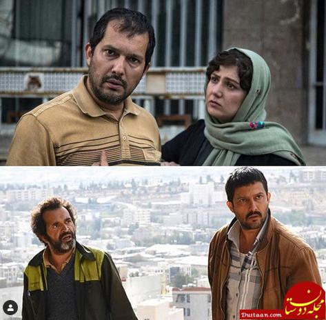 www.dustaan.com 2 نقش متفاوت «حامد بهداد» در جشنواره فیلم فجر +عکس