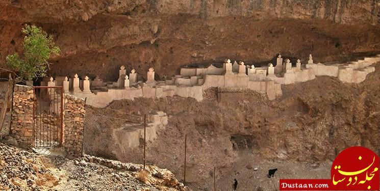 www.dustaan.com قبرستانی شگفت انگیز در دل کوه +عکس