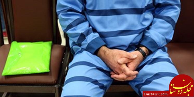 www.dustaan.com بازداشتی جدید پرونده بانک سرمایه کیست؟