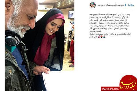 نرگس محمدی در پشت صحنه «ستایش» +عکس