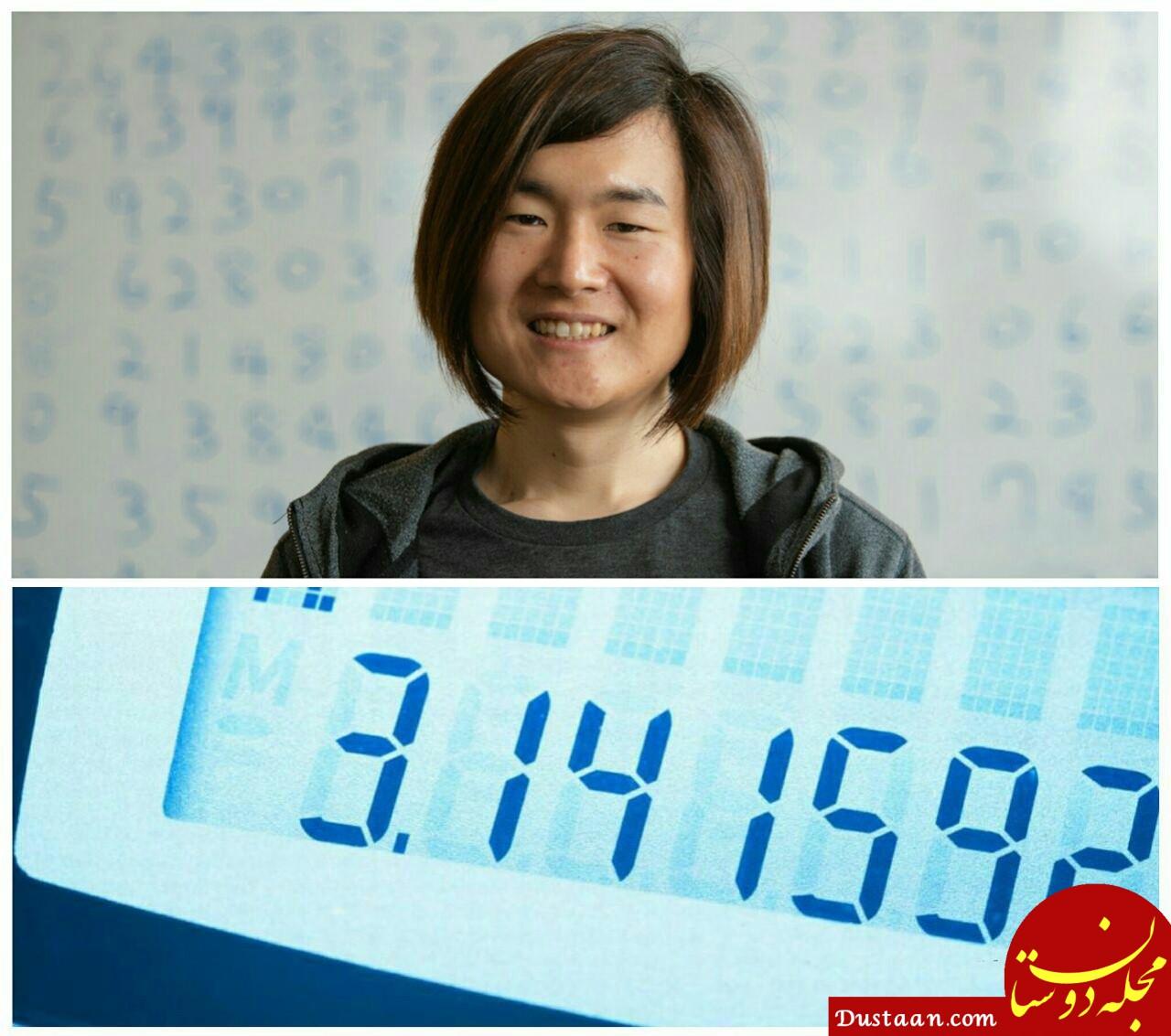این زن رکورد محاسبه عدد پی رو شکست +عکس