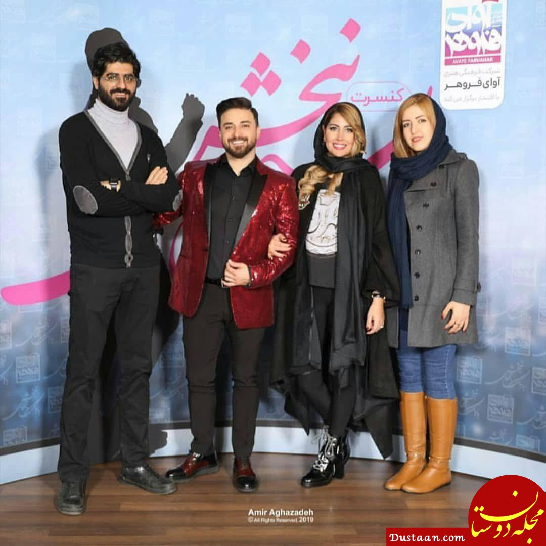 www.dustaan.com عکس های دیدنی از حضور هنرمندان در کنسر بابک جهانبخش