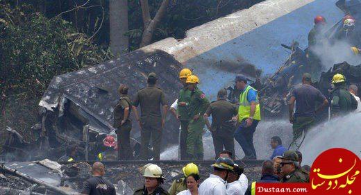 www.dustaan.com لغو رونمایی از هواپیمای بوئینگ ۷۳۷ پس از مرگ ۱۵۷ مسافر