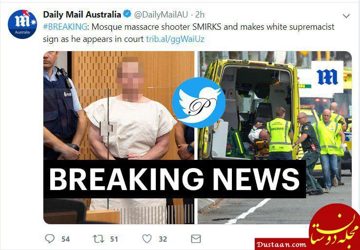 www.dustaan.com لبخند های تروریست نیوزیلندی در دادگاه +عکس