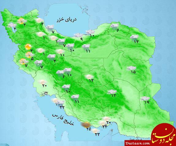 www.dustaan.com وضعیت آب و هوای استان های کشور / 6 فروردین