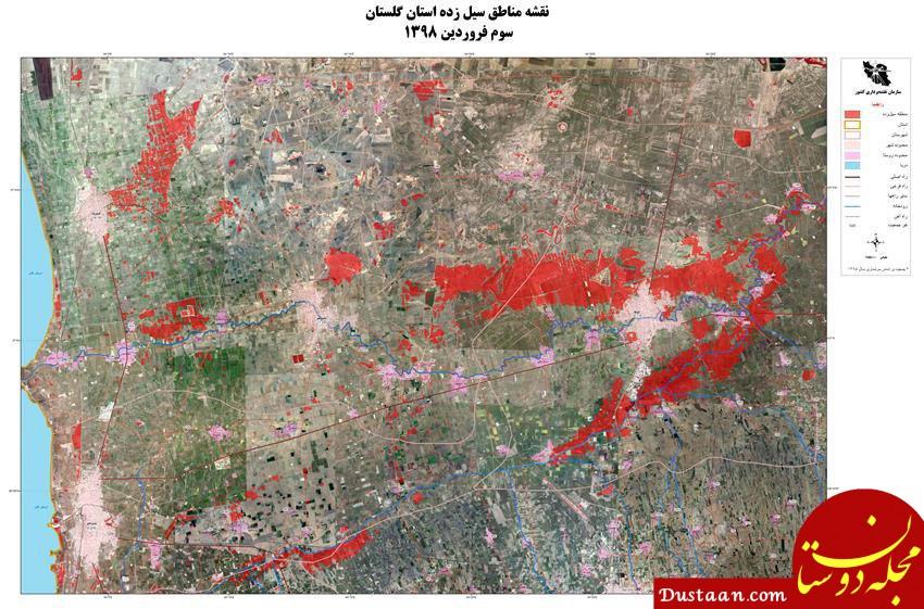 www.dustaan.com نقشه مناطق سیل زده در استان گلستان
