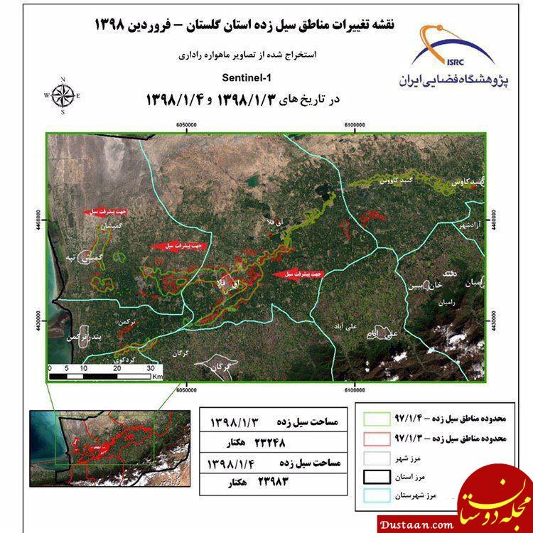 www.dustaan.com مسير حركت سيل، از آق قلا به سمت گميشان +عکس