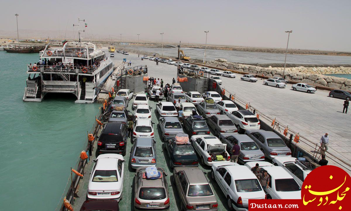 www.dustaan.com هزینه ورود و خروج خودرو به قشم چقدر است؟