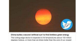 چین به دنبال ساخت خورشید دوم! +عکس