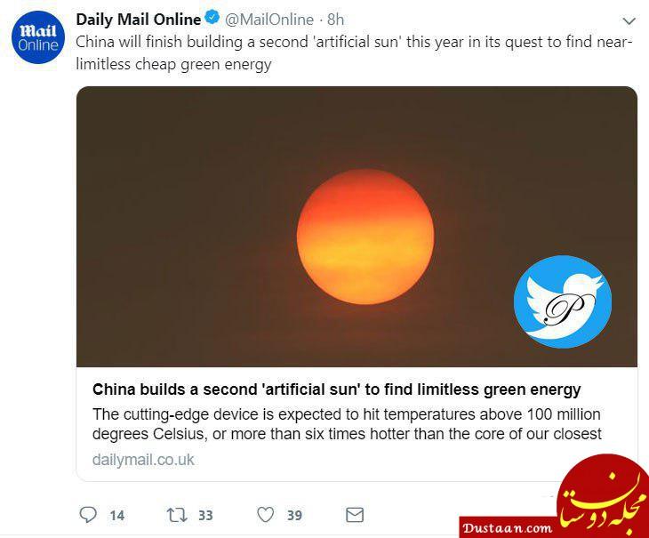 www.dustaan.com چین به دنبال ساخت خورشید دوم! +عکس
