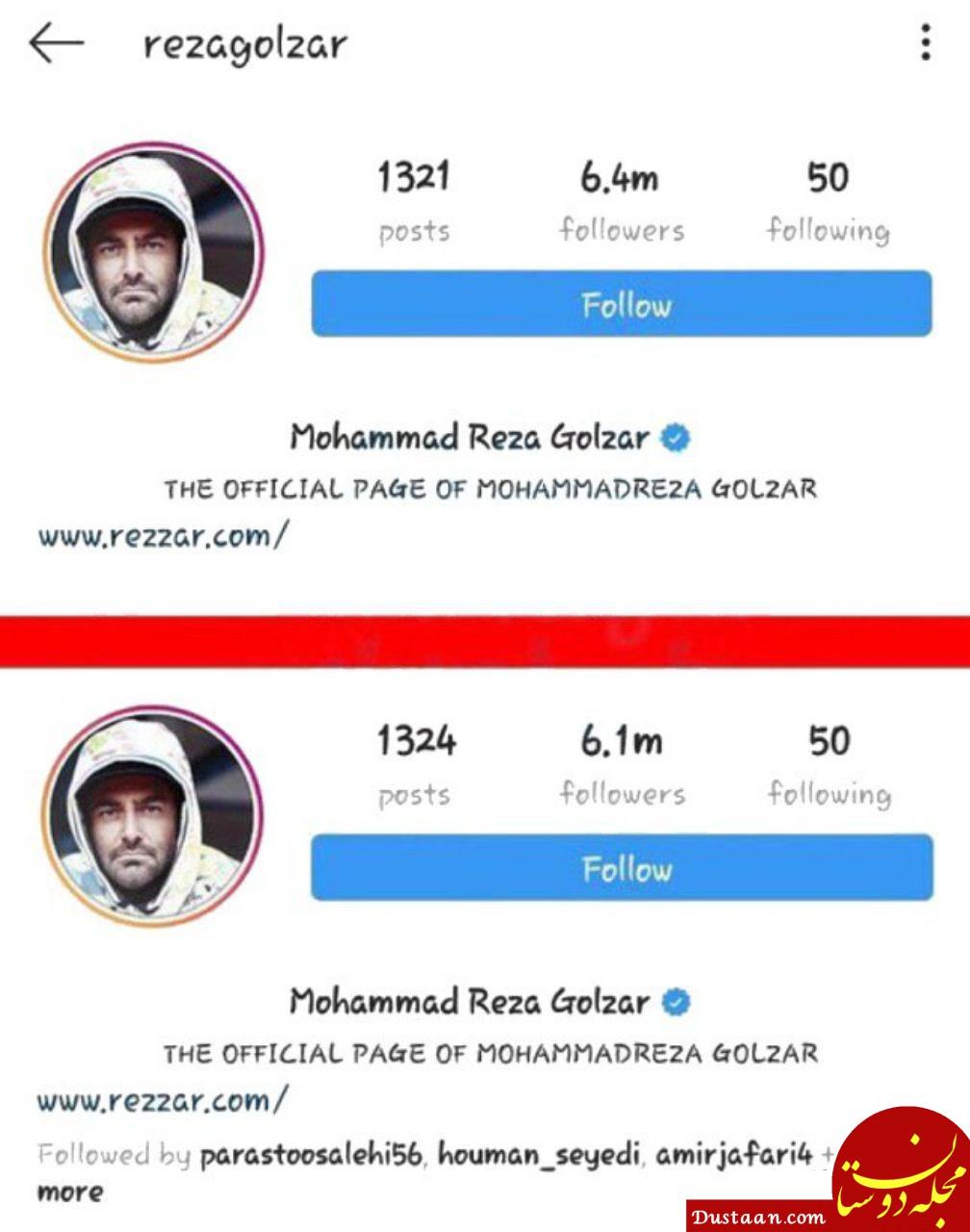 www.dustaan.com ریزش دنبال کننده های گلزار در اینستاگرام پس از ادعای جنجالی اش!