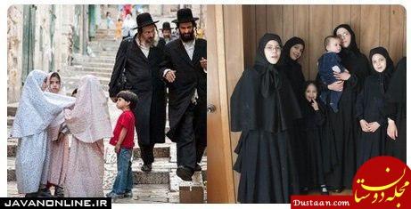 www.dustaan.com عکس زنان و دختران اسرائیلی با چادر و مقنعه