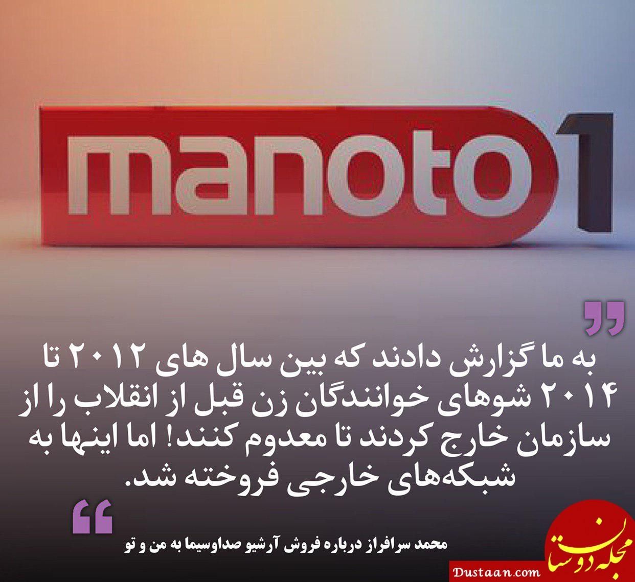 www.dustaan.com شوی خوانندگان زن قبل از انقلاب را به بهانه معدوم کردن به شبکه های خارجی فروختند!