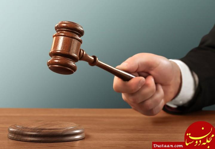 www.dustaan.com آقای قاضی کمکم کنید؛ من عاشق همسرم هستم