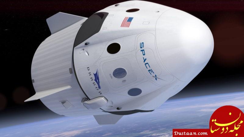 www.dustaan.com کپسول فضایی دراگون به زمین بازگشت