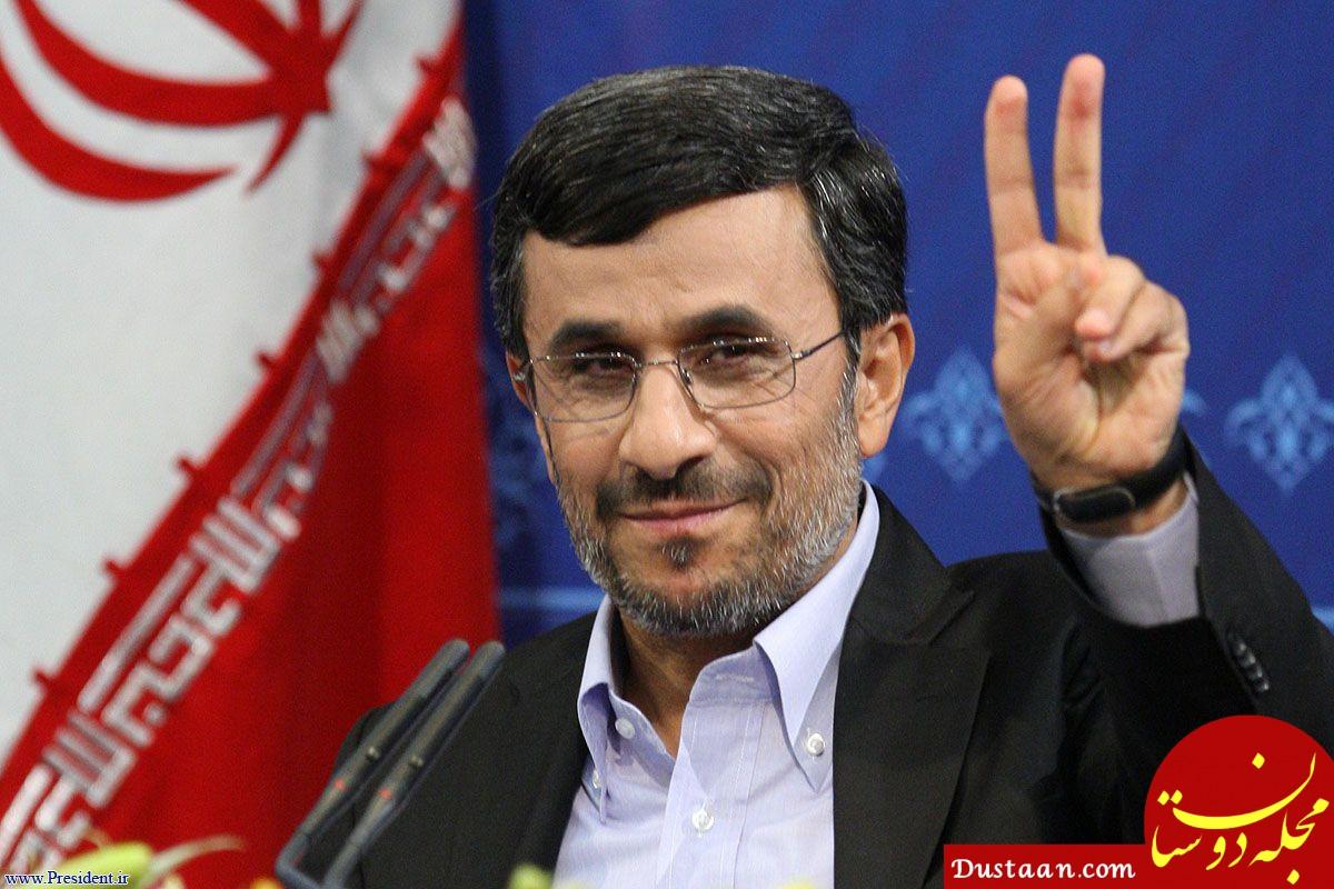 www.dustaan.com دفاع احمدی نژاد از خاوری و بابک زنجانی/ مگر اینها چه کرده بودند؟