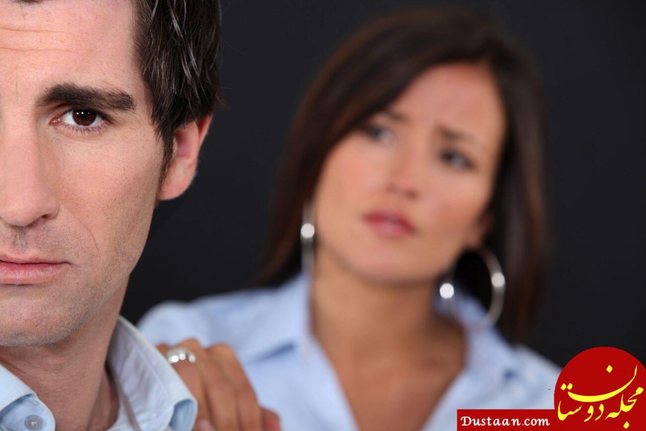 www.dustaan.com اگر از همسرم ناراحت شدم، چه کنم؟!