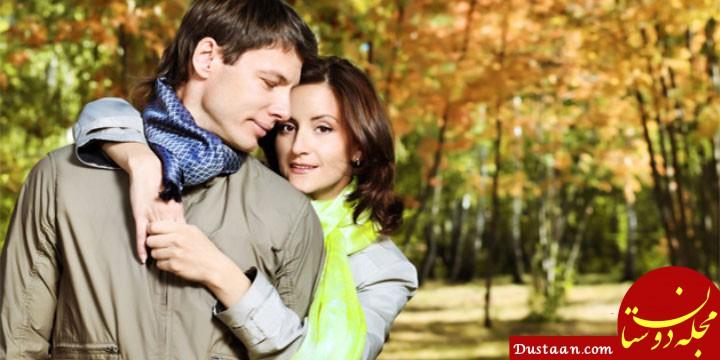 www.dustaan.com همسرتان را بابت آنچه هست، تمجید کنید!