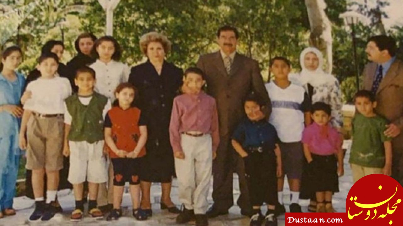 www.dustaan.com چه بر سر خانواده صدام حسین آمد؟