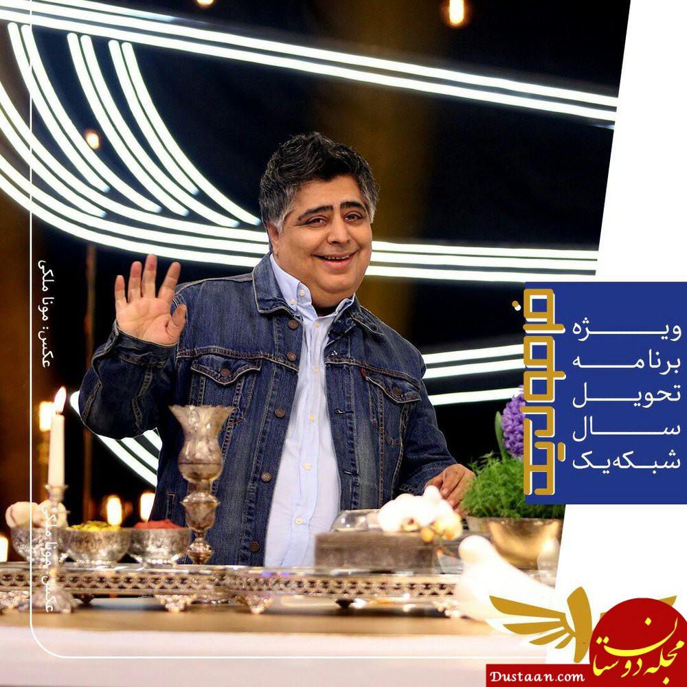 www.dustaan.com بدآموزی ظاهر رضا شفیعیجم در برنامه تلویزیونی +عکس