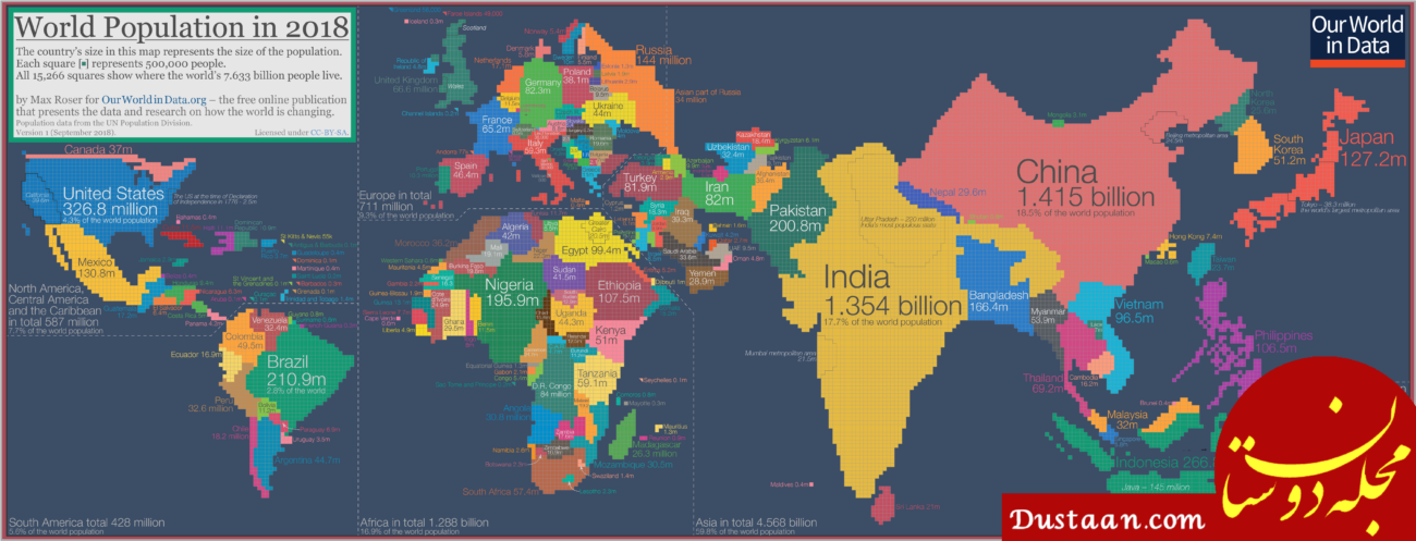 http://2oqz471sa19h3vbwa53m33yj.wpengine.netdna-cdn.com/wp-content/uploads/2018/09/world-map.png