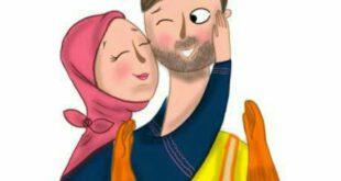 فشارهای روحی در روابط زناشویی