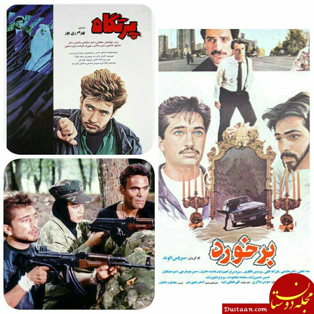 www.dustaan.com درگذشت امیر صادقیان بازیگر دهه هفتاد سینمای ایران