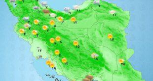 پیش بینی وضعیت آب و های استان های کشور / سه شنبه 3 اردیبهشت