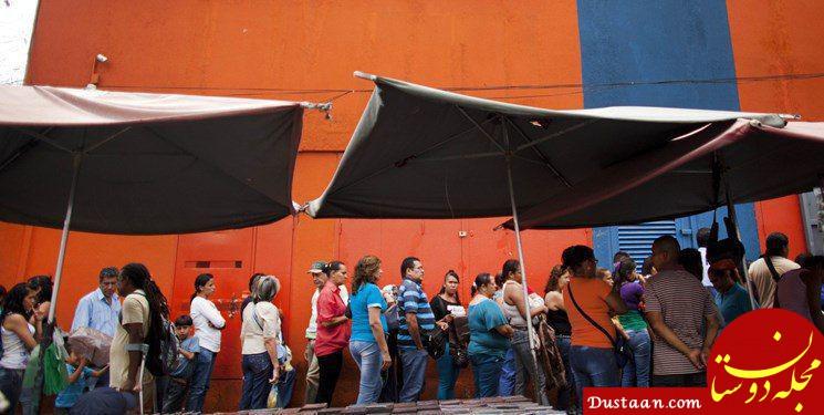 www.dustaan.com 40 هزار نفر کشته بر اثر تحریم های آمریکا علیه ونزوئلا