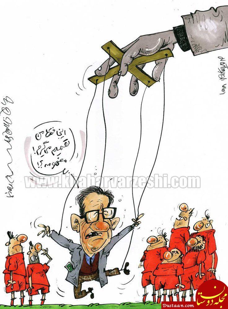 www.dustaan.com تصمیم گیرنده اصلی تراکتور را بشناسید!