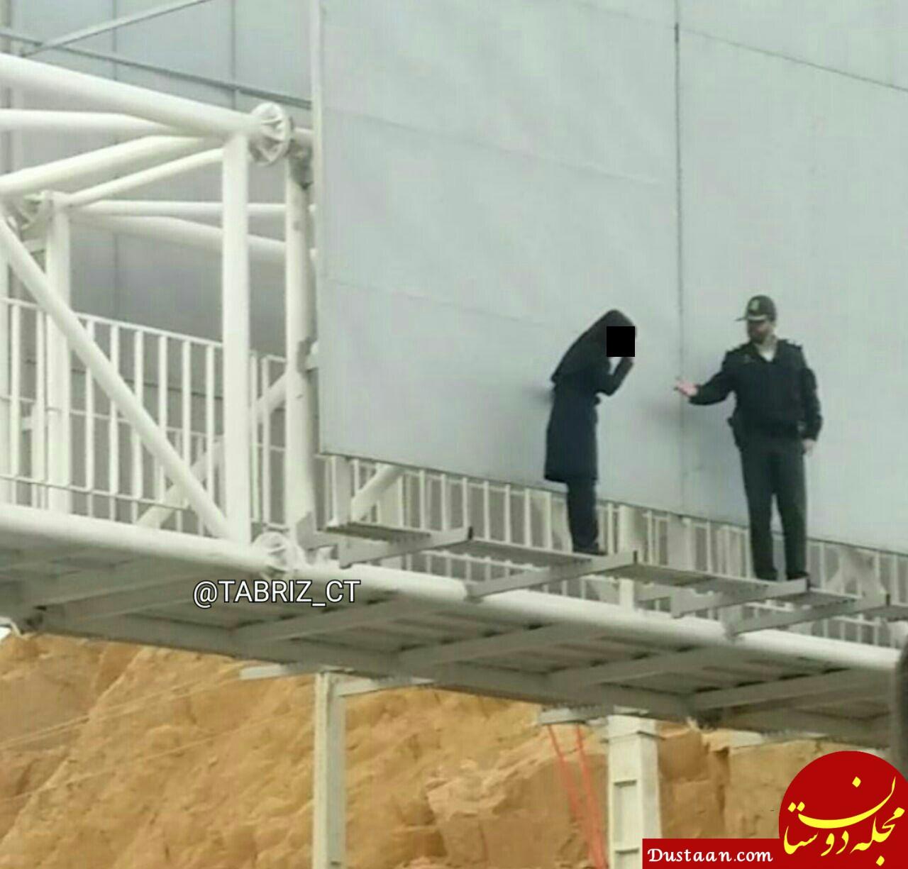www.dustaan.com نجات دختر نوجوان تبریزی از خودکشی