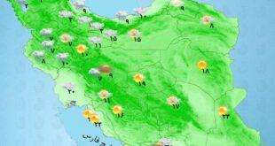 آب و هوای استان های کشور / دوشنبه 2 اردیبهشت