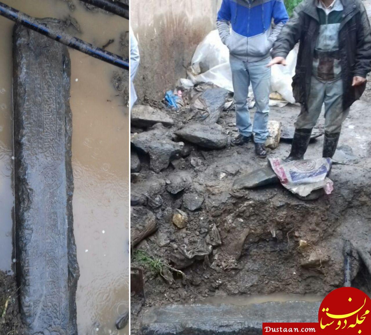 www.dustaan.com کشف سنگ قبر تاریخی در چناران +عکس