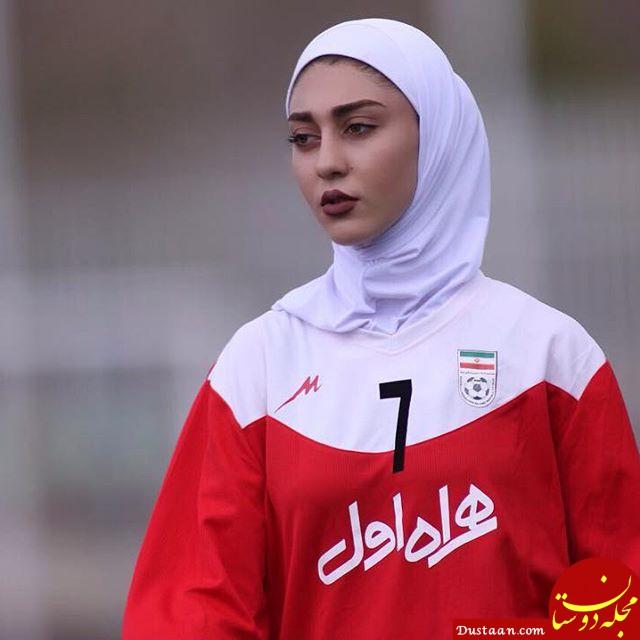 بیوگرافی و عکس های هستی سهرابی فر ، جذاب ترین بازیکن تیم فوتبال دختران ایران