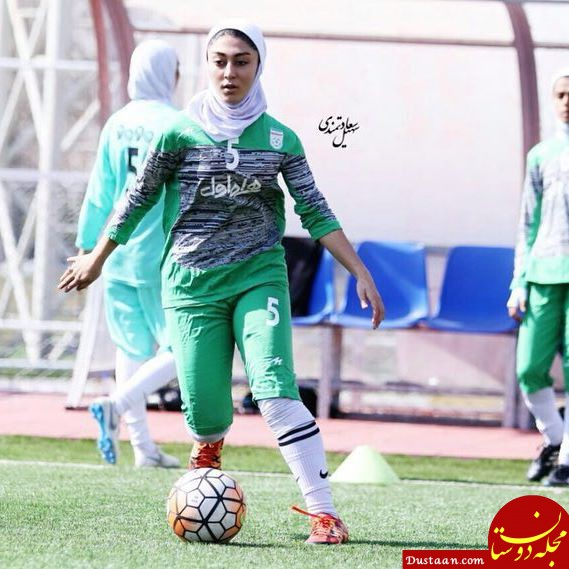 www.dustaan.com بیوگرافی و عکس های هستی سهرابی فر ، جذاب ترین بازیکن تیم فوتبال دختران ایران