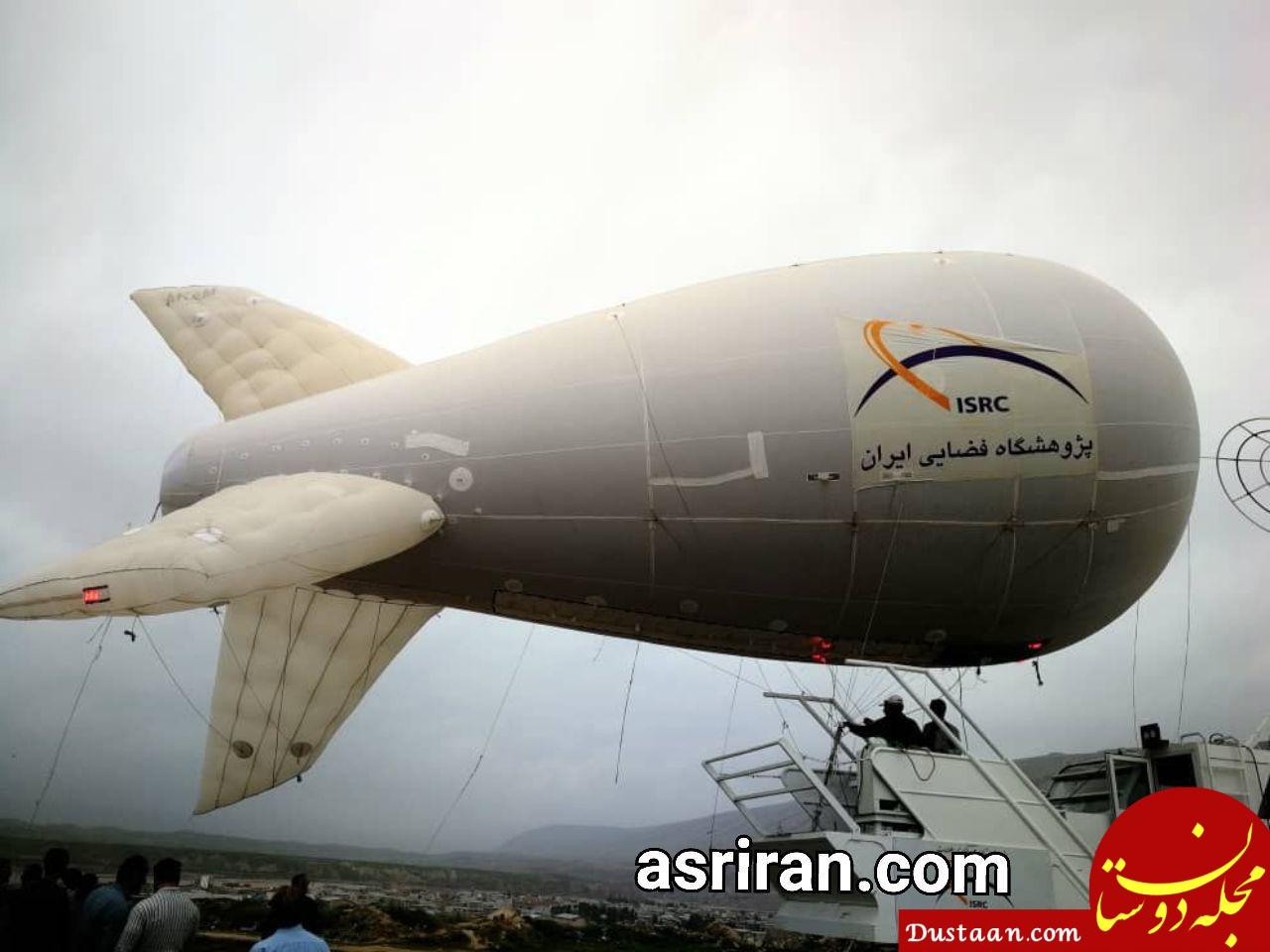 www.dustaan.com بالن اینترنت در پلدختر +عکس