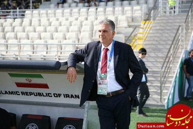 www.dustaan.com شکایت کارلوس کی روش از ایران