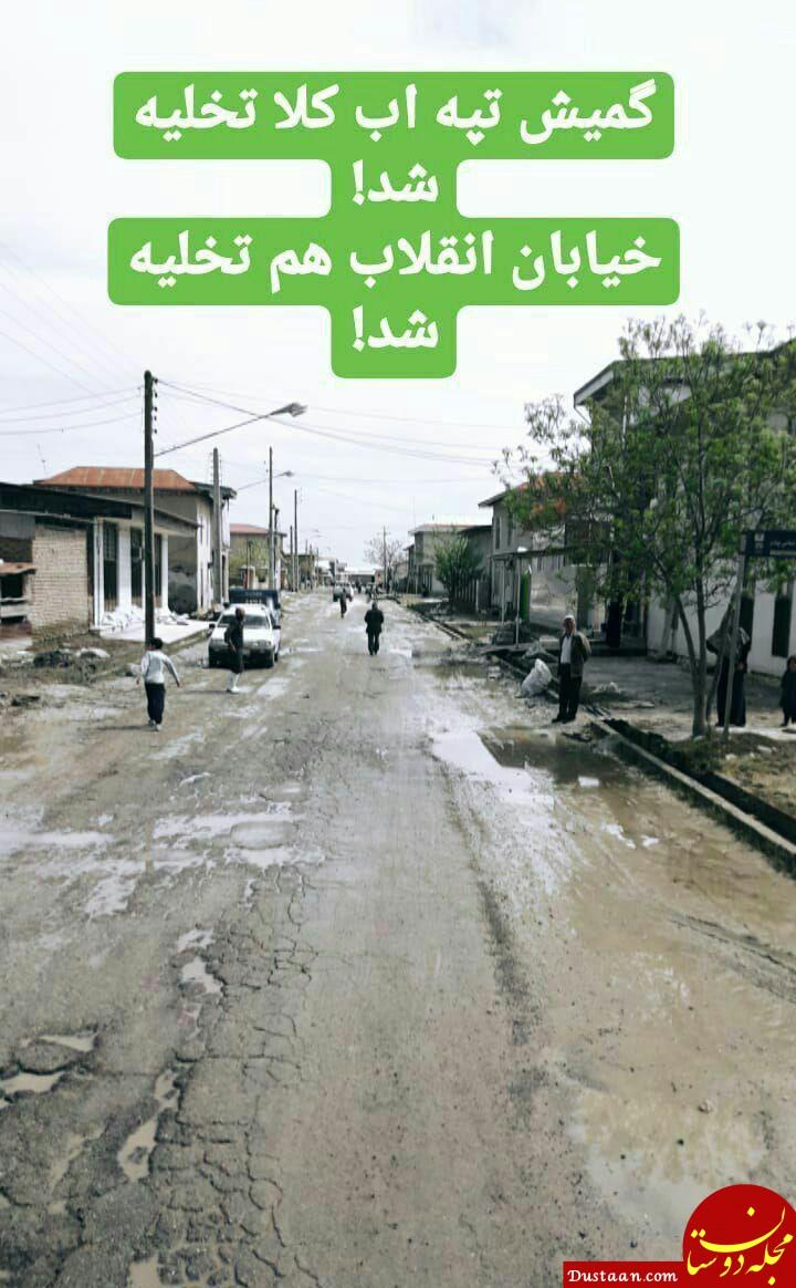 www.dustaan.com نیازهای سیل زدگان خوزستان