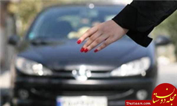 www.dustaan.com ماجرای گرفتار شدن مرد جوان در دام یک دختر خیابانی!